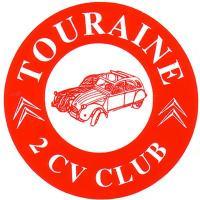 Logo 1995 1998